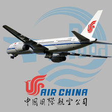 TPD shipping Alin--China alibaba express air shipping to Melbourne(MEL) Australia from China