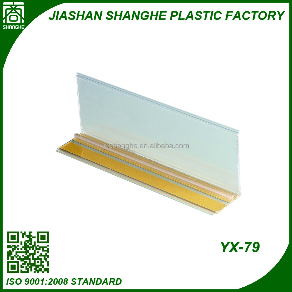 PVC data strip for shelf pusher rail and front stopper