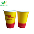 New fashion airline paper cup single wall logo printed disposable paper coffee cups