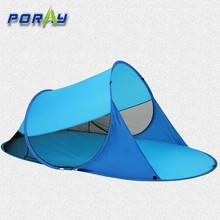 light Blue pop up wholesale beach tent sand UV protection 50+ for beach and outdoor.