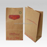 BV audited factory! paper packaging bag/packaging bag paper/paper bag for flour packaging
