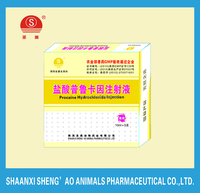 GMP Certificate Veterinary Medicine Hydrochloride Injection Manufacture