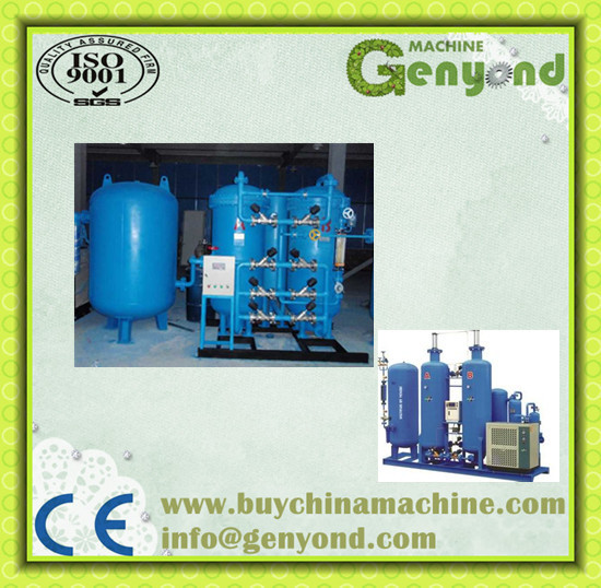 China Industrial Oxygen Concentrator