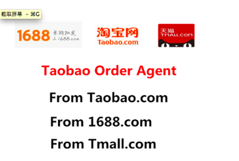 Taobao Order Agent Order From Tabao Tmall 1688 China Buying Agent purchase Agent