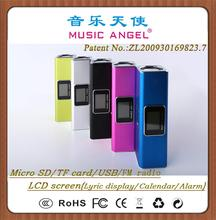 MUSIC ANGEL JH-MAUK5B home theater wireless oem mini usb speaker download MP3 songs for free