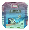 3 layers paper square bottom 25kg cement bag
