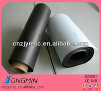 flexible soft flat rubber magnetic material