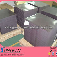 Flexible Steel Magnetic Sheet