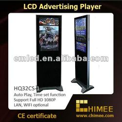 32 inch Advertising player with VGA +AV+Audio(7''-65'',aspect ration 16:9,1366 x 768, optimal A+LCD panel )