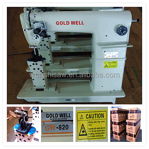 leather shoe bag industrial sewing machine GW-810