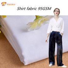 Hot sale 110X76 133X72 white and plain dyed tc poplin fabric