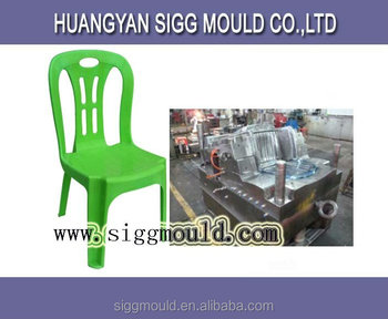 plastic injection chair mould professional mould factory