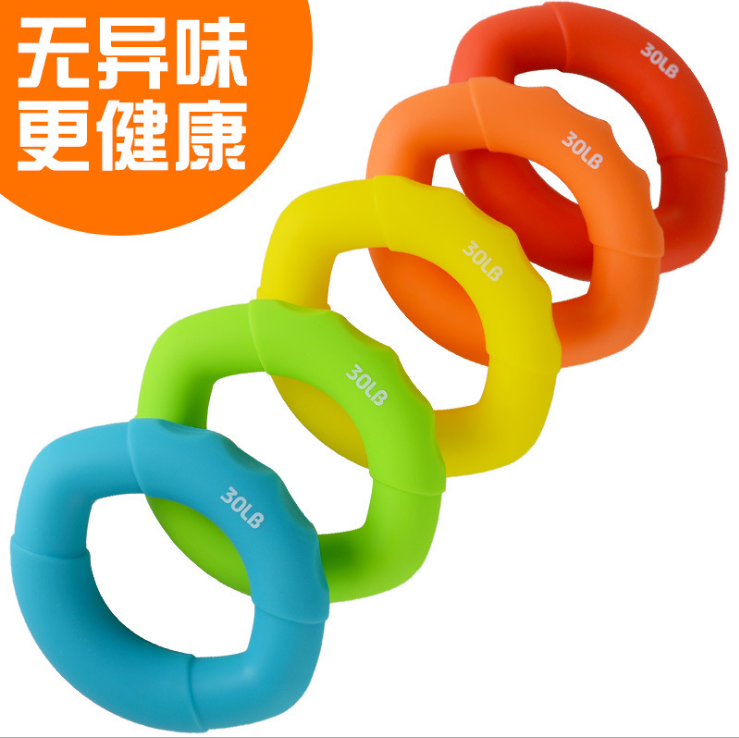 grip ring silicone o ring portable hand exerciser,hand grip