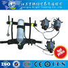 2015 NEW Product! manufacturer hot sale ec & ccs certificate fire escape breathing apparatus