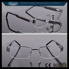 2013 most popular bosiyan see eyewear frame