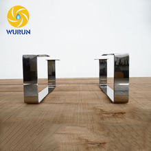 China Manufacture Customized Indoor Decorative U Shaped Metal Table Legs