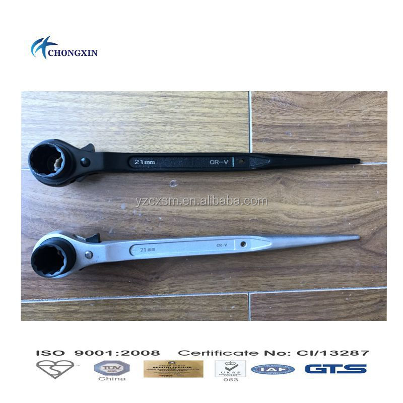 Steel Scaffolding Pipe Coupler Ratchet Wrench/Spanner