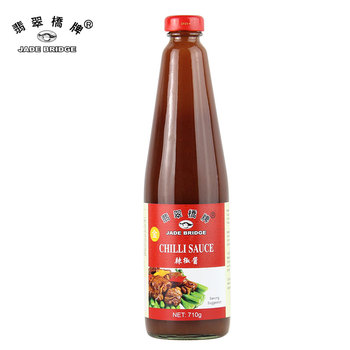 5LBS Hot Sell Thai GLF Chili Sauce