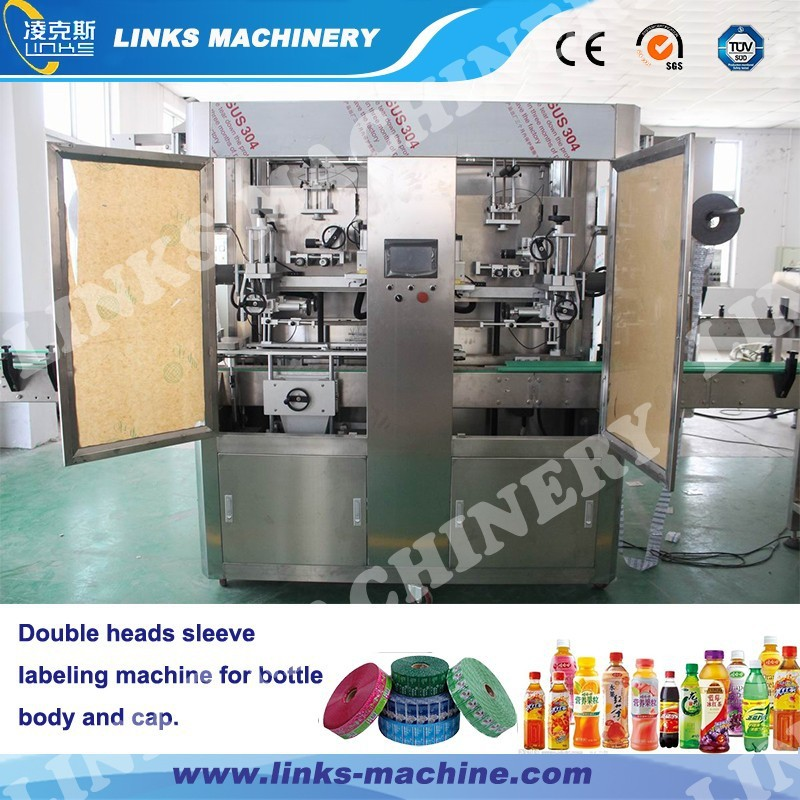 Double Heads Plastic Bottle Sleeve Label Shrinking Machine/Equipment