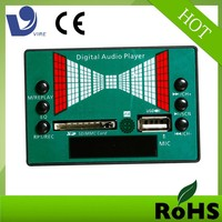 portable dvd pcb design recording module