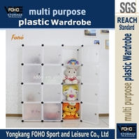 ALOO43-12 12 cubes vertical simple wardrobe deposit book toy put ornaments such as shelf