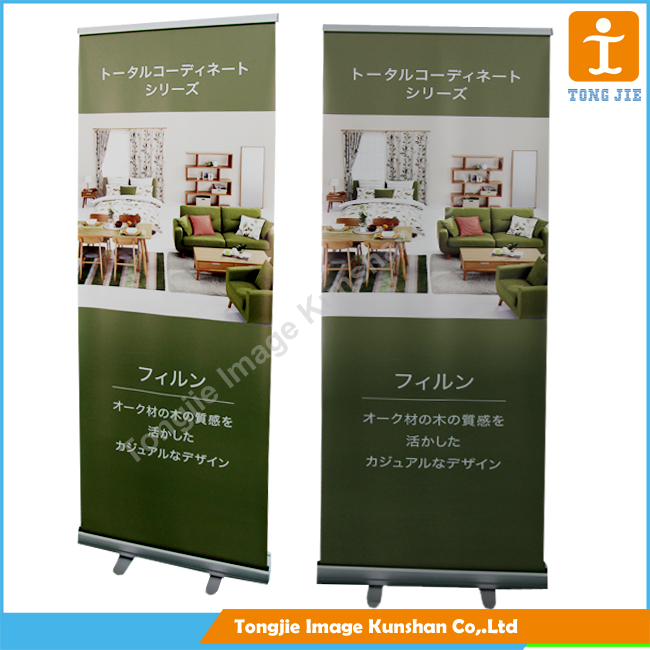 Advertising vertical roll up banner, pull up stand display