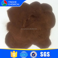 Retarder Concrete Admixture Sodium Lignosulphonate Supplier