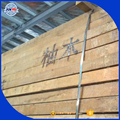 China teak wood timber for sale