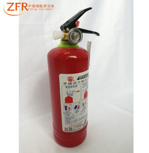 1kg Mini ABC Type Fire Stop Vehicle Portable Fire Extinguisher