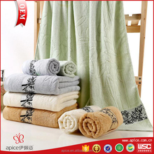 China supplier 100% organic bamboo fiber towel with high quality