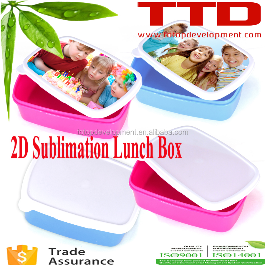 Customized Sublimation Lunch Box for Kids ,2D lunch box with aluminium metail plate insert for printing