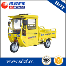 best selling three wheel adult electric tricycle for cargo