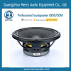 factory price 12inch Ferrite professional audio 400w rated power waterproofer outdoor performance woofer speakers driver units