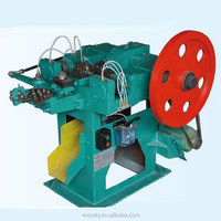 Top grade sell well wire staple nail making machine