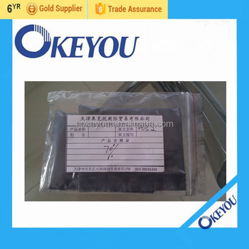 Molybdenum disulfide MoS2 Powder 72% Purity cas 1317-33-5