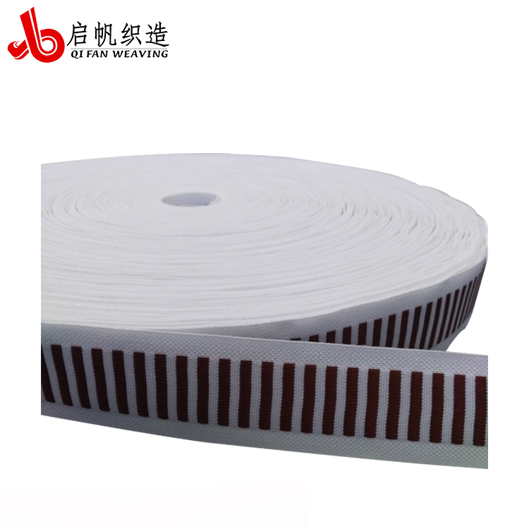 Factory Customize polyester mattress binding tape