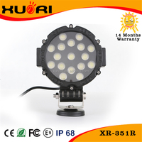 Hot sale red/black yellow high power projector light 7 inch 51W spot light for motorcycle with CE FCC ROHS