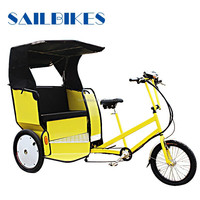 good quality battery operated rickshaw pedicab with strong frame