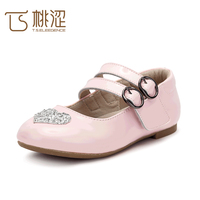 Childrens New Fashion Double Buckle Strap
