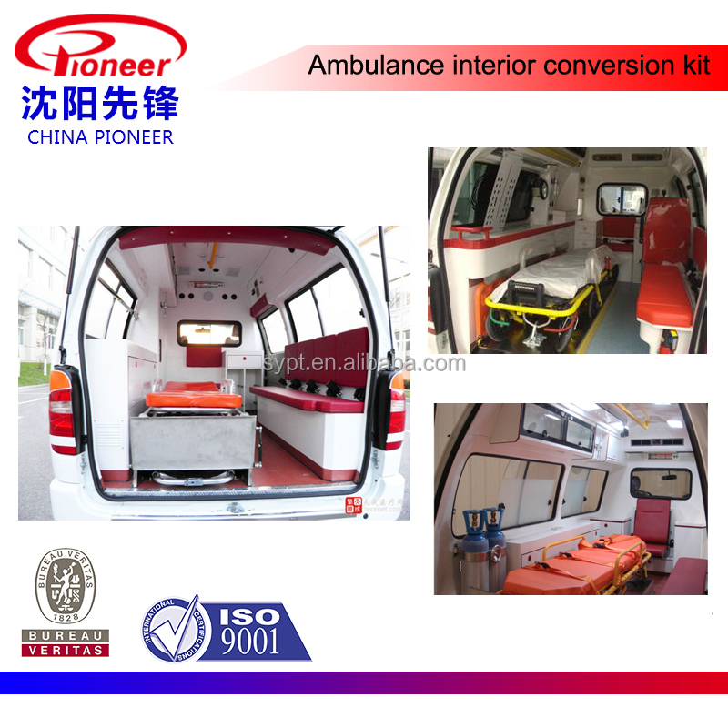 car interior oem parts, car interior doortrim, interior of ambulance