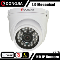 DONGJIA DJ-IPC-HD3129HD 3.6mm lens vandalproof dome 1.0MP security camera and recorder