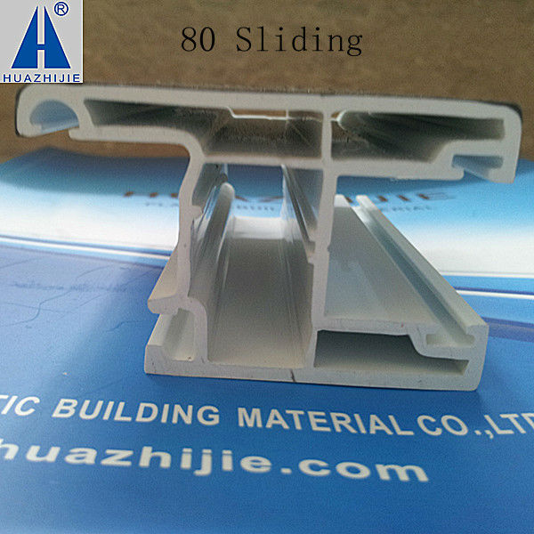 Customizable colorized plastic pvc soft and hard profile /huazhijie plastic