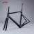 Hong Fu Hot selling Newest aero design in 2016!! carbon fiber bicycle parts