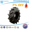 china brand wholesale 750-15 bias agricultural tyre/tire with