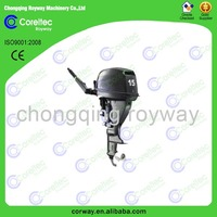 High Quality ,Hot Sale&Good Feedbacks 8HP Gasoline Korea Outboard Engine