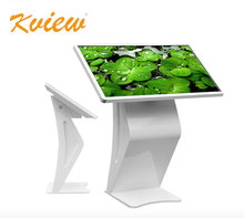 55'' Inch Floor Stand Capacitive Android Lcd Ir Multi Touch Screen All In One Pc Tv Core I7