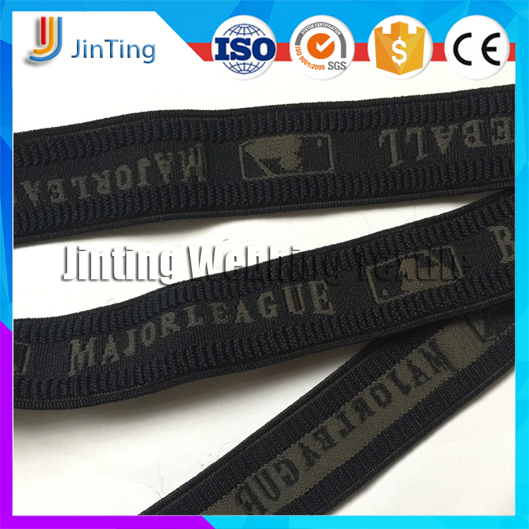 Chinese Free Samples Customized Jacquard Woven Elastic Band For Underwear