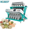 Agricultural Machinery Nuts Color Sorter Machine