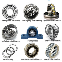 Free samples provided hrust roller bearing and thrust bearing for jet engines