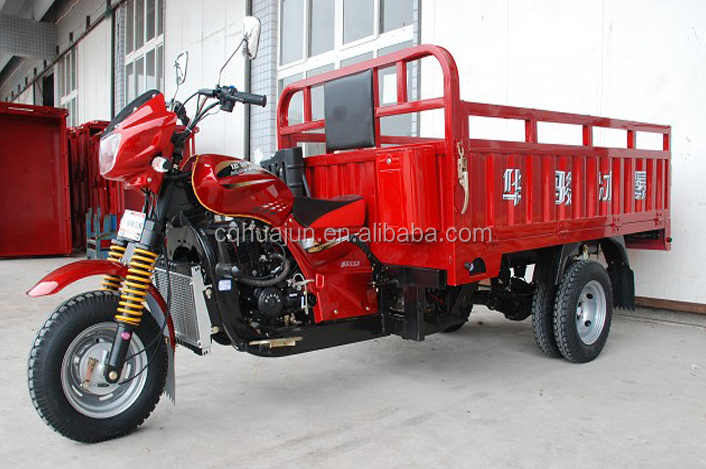 Cheap agricultural tricycle 250cc trike three wheel cargo motorcycle made in china